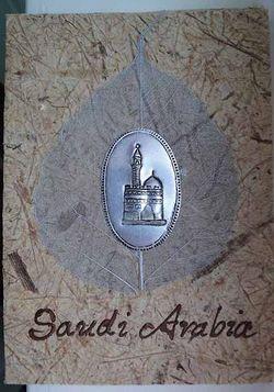Saudicard