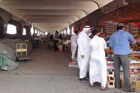 Fruitmarket1