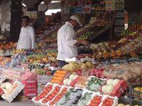Fruitmarket2